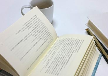 読書会イベントでの本の画像