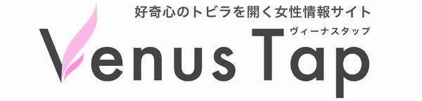 VenusTap