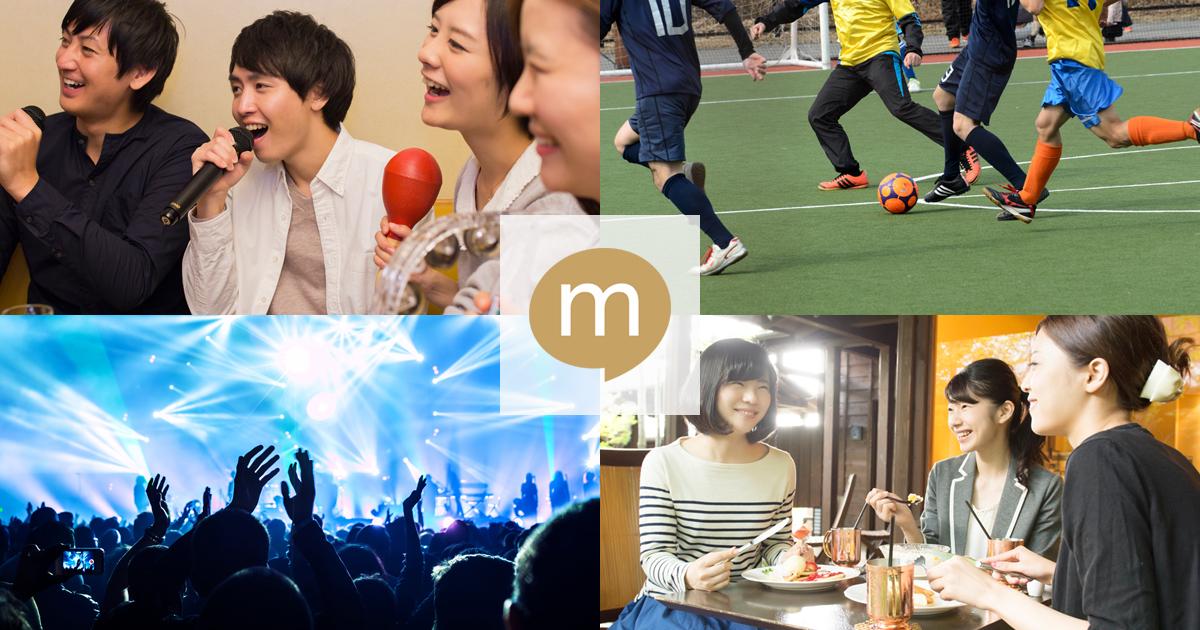 イベント一覧 | mixiコミュニティ
