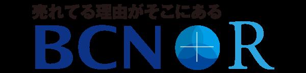 BCN RETAIL